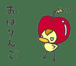 Kawaii apple. sticker #1497880