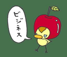 Kawaii apple. sticker #1497889