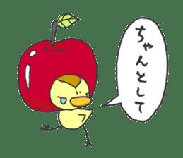 Kawaii apple. sticker #1497890
