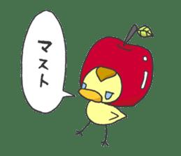 Kawaii apple. sticker #1497893