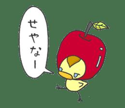 Kawaii apple. sticker #1497895
