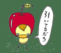 Kawaii apple. sticker #1497902