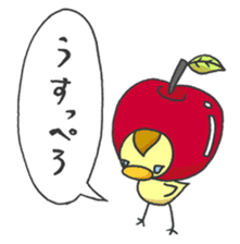 Kawaii apple. sticker #1497913