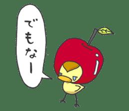 Kawaii apple. sticker #1497919