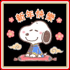 สติ๊กเกอร์ไลน์ SNOOPY CNY Stickers
