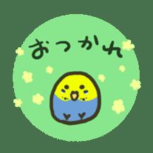 Relaxed parakeet sticker #1498522