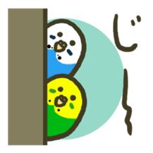 Relaxed parakeet sticker #1498536