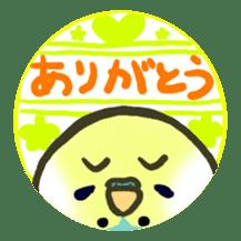 Relaxed parakeet sticker #1498551