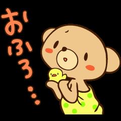 kumao/nekohiko/usako