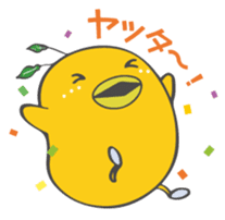 yuzumin sticker #1499200