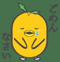 yuzumin sticker #1499205