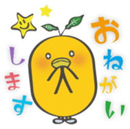 yuzumin sticker #1499206
