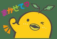 yuzumin sticker #1499207