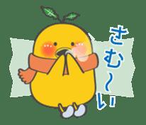 yuzumin sticker #1499209