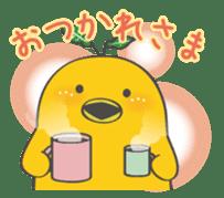 yuzumin sticker #1499211