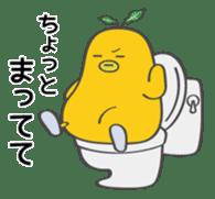 yuzumin sticker #1499215
