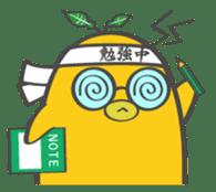 yuzumin sticker #1499216