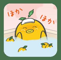 yuzumin sticker #1499217