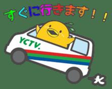 yuzumin sticker #1499218