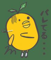 yuzumin sticker #1499229