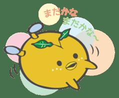 yuzumin sticker #1499231