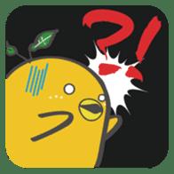 yuzumin sticker #1499239