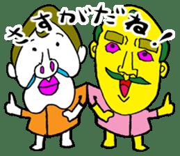 babicoon school sticker #1500202