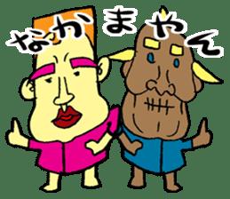 babicoon school sticker #1500234