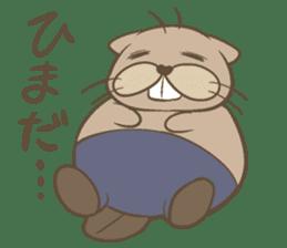 beaver sticker #1501200