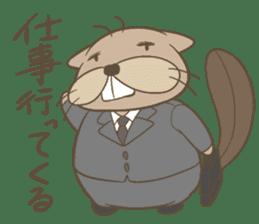 beaver sticker #1501222