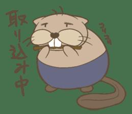 beaver sticker #1501227