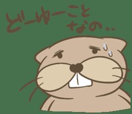beaver sticker #1501234