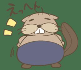 beaver sticker #1501238