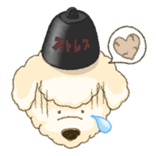 White Poodle (fixed) sticker #1501331