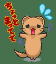 Friends of the Mink2 sticker #1502229