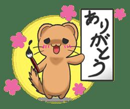 Friends of the Mink2 sticker #1502230