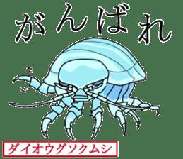 Unpleasant and deep sea sticker #1502481