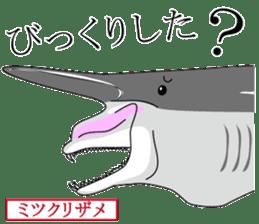Unpleasant and deep sea sticker #1502495