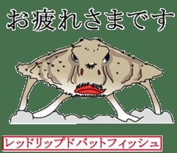 Unpleasant and deep sea sticker #1502496
