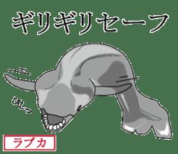 Unpleasant and deep sea sticker #1502503
