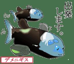 Unpleasant and deep sea sticker #1502508