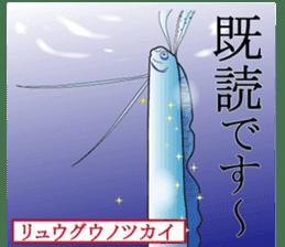 Unpleasant and deep sea sticker #1502513