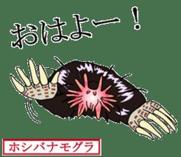 Unpleasant and deep sea sticker #1502517