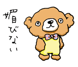 The Bear sticker #1502761