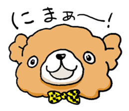 The Bear sticker #1502762