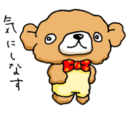 The Bear sticker #1502766