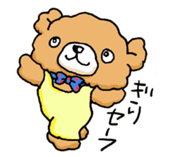 The Bear sticker #1502770