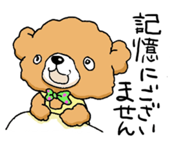 The Bear sticker #1502790
