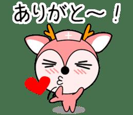 kangoshika sticker #1503155
