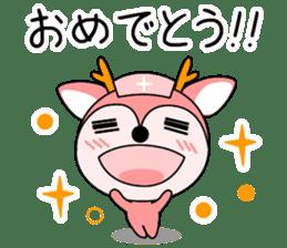kangoshika sticker #1503156